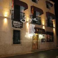 Hotel Hotel Restaurante Goya en becedillas