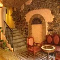 Hotel Hotel Don Carlos Cáceres en caceres