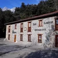 Hotel Albergue La Vargona en camaleno