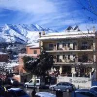 Hotel Hotel Rural Serrella en confrides