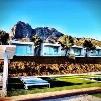 Hotel Puig Campana Nature Suites Hotel & BTT en finestrat
