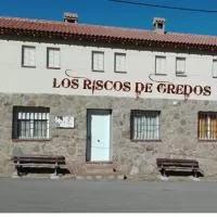 Hotel Casa Rural Los Riscos de Gredos en hoyos-de-miguel-munoz