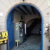 Hotel ALBERGUE CASA BAZTAN en legarda
