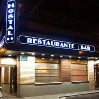 Hotel Hostal la Parrilla en monreal